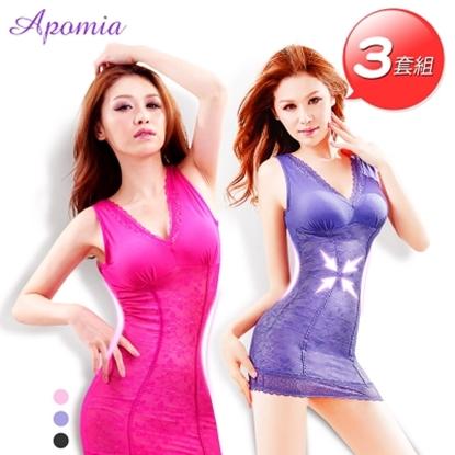 圖片 【艾波迷亞】纖曲美型零著感塑身裙3件組-電