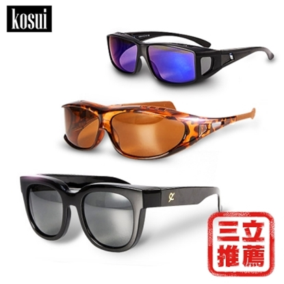 圖片 kosui日韓包覆式太陽眼鏡3入優惠組-電