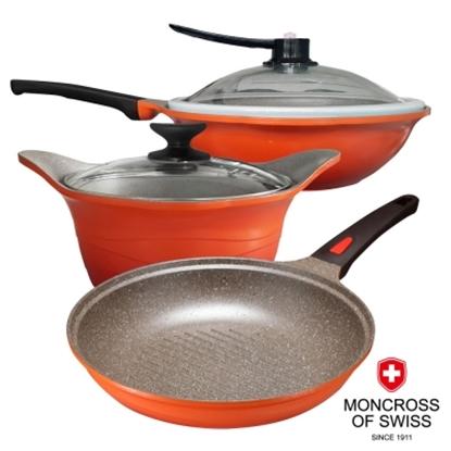 圖片 瑞士MONCROSS 漸層橘氣密不沾鍋(3鍋3蓋)-電