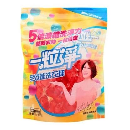 圖片 陳裴娟代言一粒淨洗衣膠囊8包組(洗衣粒)-電
