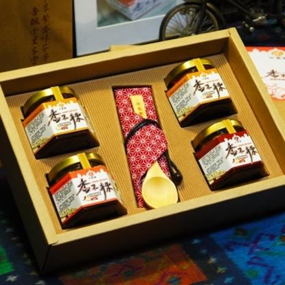 【芊香園】香不辣 蒜酥辣醬(4入禮盒組)-電