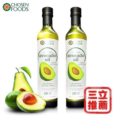 圖片 【Chosen Foods】美國原裝進口頂級酪梨油(兩瓶組)-電
