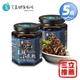 【宏嘉】豆鼓小魚干5瓶組-電