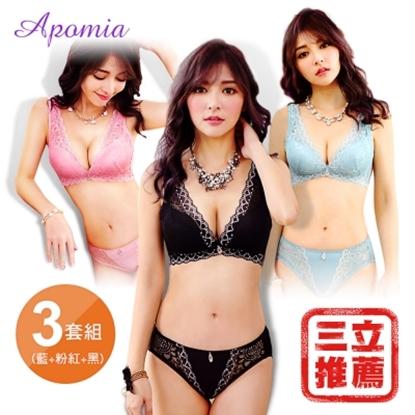 圖片 【艾波迷亞】 全蕾絲雙V美胸無鋼圈胸罩3套組-電