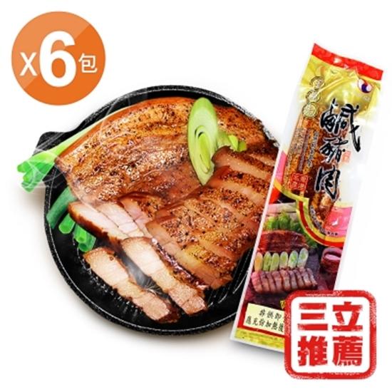 圖片 【台灣農漁會】阿明真空椒鹽三層肉_鹹豬肉6包(每包約300g)-電