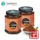 【宏嘉】干貝甜蝦醬2瓶組-電