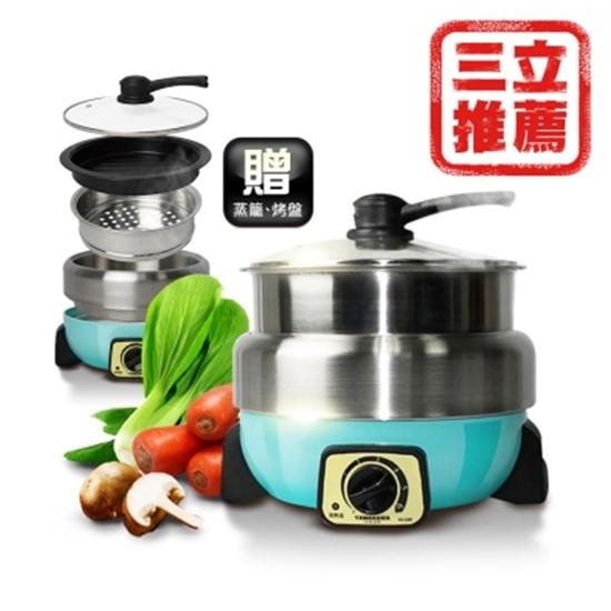 圖片 YAMAKAWA 304不鏽鋼全能料理鍋-電