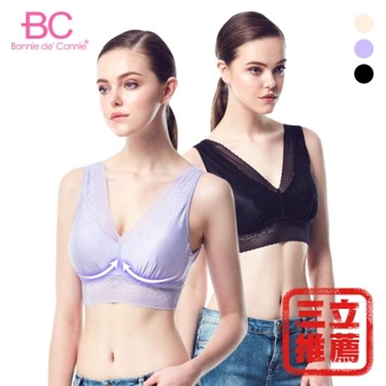 圖片 【法國BC】緞布黎芭蕾絲內衣3入組-電