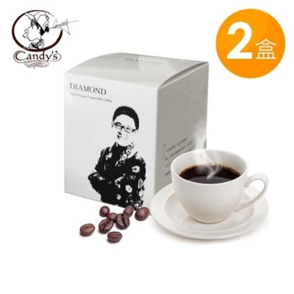 圖片 Candy's Coffee 鑽石耶加雪夫 耳掛式咖啡2盒優惠組-電