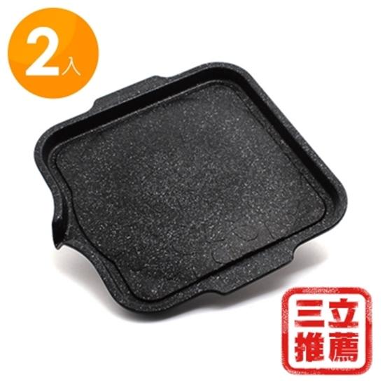 圖片 韓國原裝多功能熔岩不沾方形烤盤2入組-電