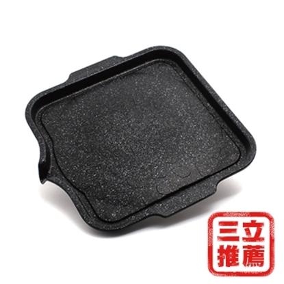圖片 韓國原裝多功能熔岩不沾方形烤盤1入組-電