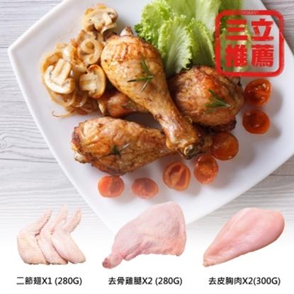 圖片 【興聯牧場】皇羽雞體驗組-電