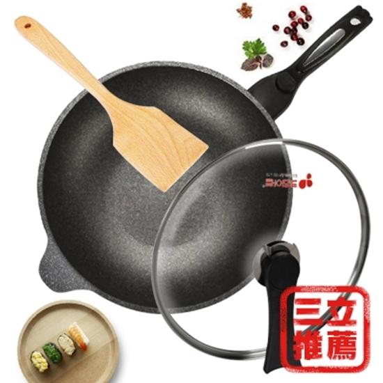 圖片 【佳工坊】—韓式麥飯石無油煙不沾鍋炒鍋-電