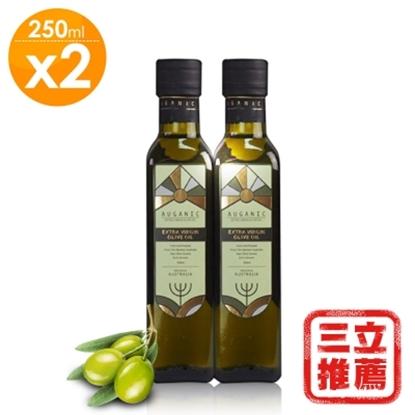 圖片 澳根尼(特級冷壓初榨橄欖油)優惠組-電