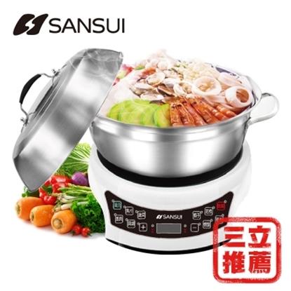 圖片 日本SANSUI高壓蒸食養生鍋-電