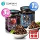 【宏嘉】櫻花蝦醬X3+豆鼓小魚干X1-電