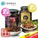 【宏嘉】櫻花蝦醬X2+麻油薑X2(送Q版純鵝油)-電