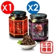 【宏嘉】櫻花蝦醬X2+辣味干貝醬X1-電
