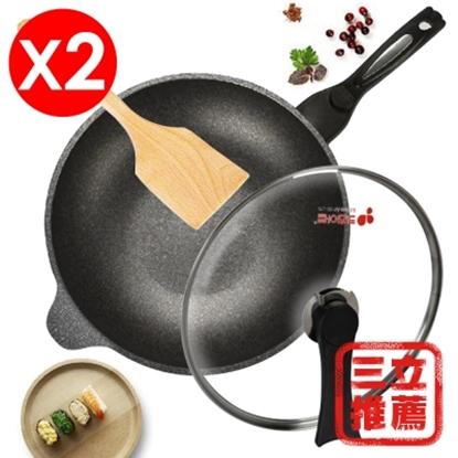 圖片 【佳工坊】—韓式麥飯石無油煙不沾鍋炒鍋(第二件八折)-電