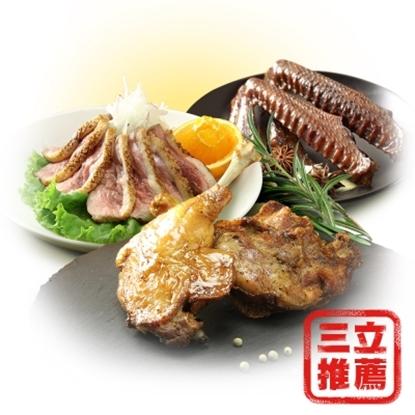 圖片 【芳苑肉品】故事鵝鮮凍老饕組-電