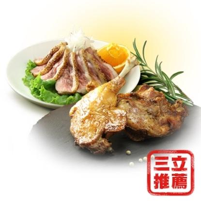圖片 【芳苑肉品】故事鵝鮮凍體驗組-電
