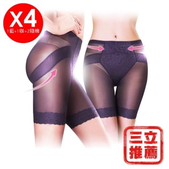 圖片 【艾波迷亞】固脂提臀美腿褲(2+2隨機)-電