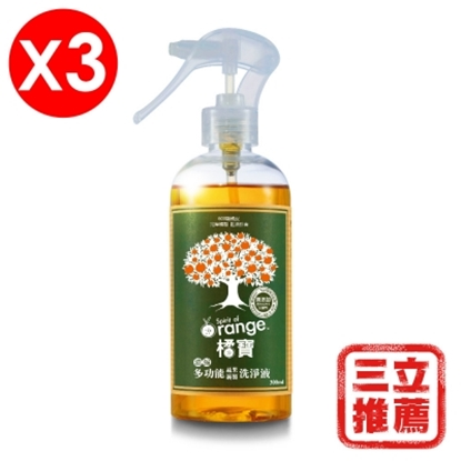 圖片 橘寶濃縮多功能洗淨液超值組-電