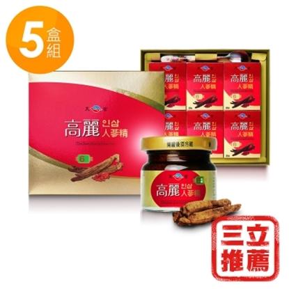 圖片 華陀扶元堂-天官高麗人蔘精5盒(6瓶/盒)-電