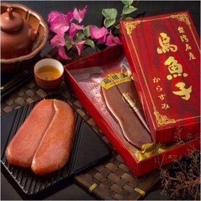 圖片 【宏嘉】正野生烏魚子禮盒2片組-電