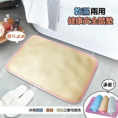 圖片 【YAMAKAWA】乾濕兩用健康安全踏墊(粉橘)-電