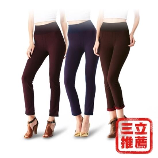 圖片 【法國BC】名模款燃鍺收腹美腿褲三件優惠組(鍺肉褲)-電