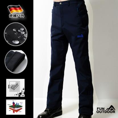 圖片 【戶外趣】三層貼合彈性軟殼褲(海軍藍)-電