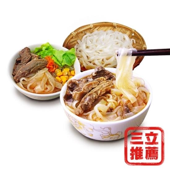 圖片 【搭嘴好食】大塊朵頤牛肉新纖麵700gx10盒-電