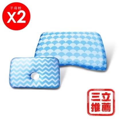 圖片 【YAMAKAWA】人體工學三次元快眠枕/子母枕-電
