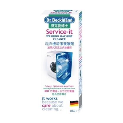 圖片 德國原裝進口貝克曼博士洗衣機清潔劑4件組-電