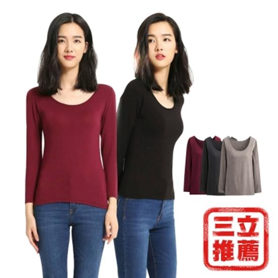 圖片 【悅生活】日系色拉姆爆暖纖維罩杯式發熱衣三入超值組-電
