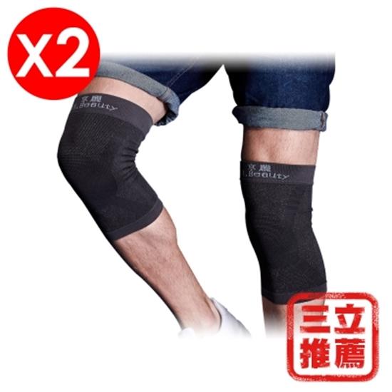 圖片 【京美】能量銀纖維長效護膝(一盒二入)-電