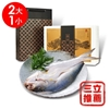 圖片 【鱻活一號】 黃金午仔魚一夜干-電