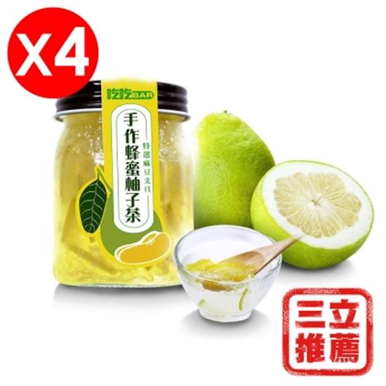 圖片 【吃吃BAR】手作蜂蜜柚子茶4罐組-電