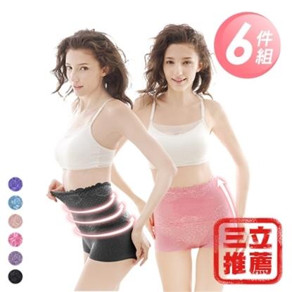 圖片 【艾波迷亞】嫩彩塑腹蠶絲收脂美臀褲6件組-電