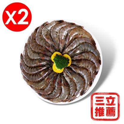 圖片 【中晏生機】台東純晏蠦蝦2盒組-電