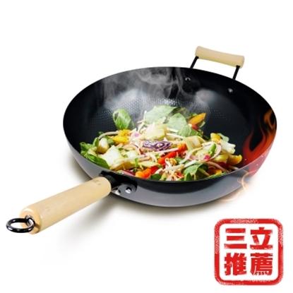 圖片 LMG長野不沾熟鐵鍋34cm+30cm二鍋特惠組-電