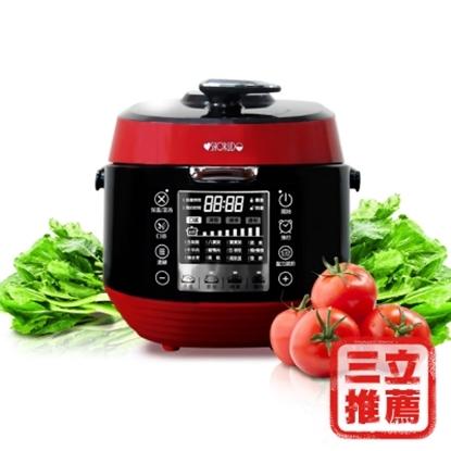圖片 【心之食堂】 EP580 多功能智慧壓力萬用鍋-電