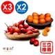 春霖山園 無毒栽種鮮採樹蕃茄(紅寶石+黃金)5入組-電