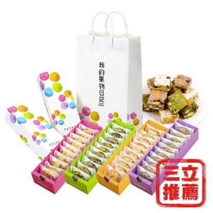 圖片 [我的果物日記]鮮奶牛軋派禮盒組-電