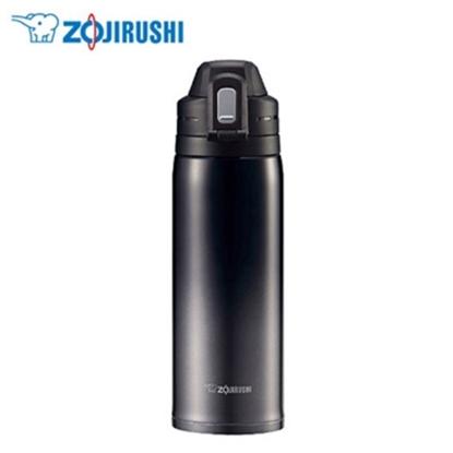 圖片 《象印》1.03公升 SLIT運動型不鏽鋼真空保冷瓶 SD-ES10