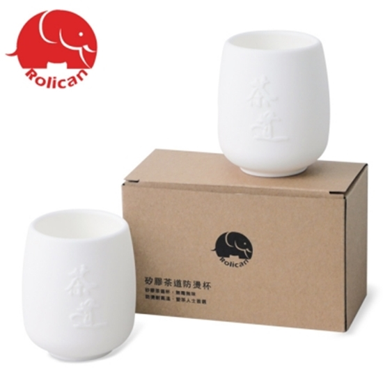 圖片 【Rolican樂立康】矽膠茶道防燙杯(白色二入組)