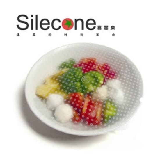圖片 【Silecone喜麗康】食品級矽膠保鮮膜超值2入組(20cm+15cm)