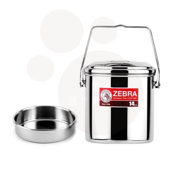 圖片 ZEBRA斑馬新型SUS304不鏽鋼提鍋2.0L(14cm)