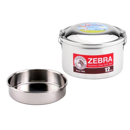 圖片 【ZEBRA斑馬】14cm圓型雙層便當盒 8S14